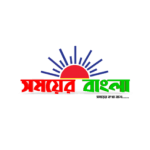 Somoyer Bangla